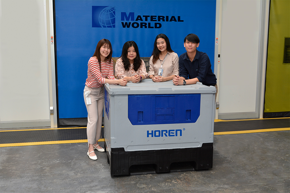 Material World Chooses Horen Foldable Containers